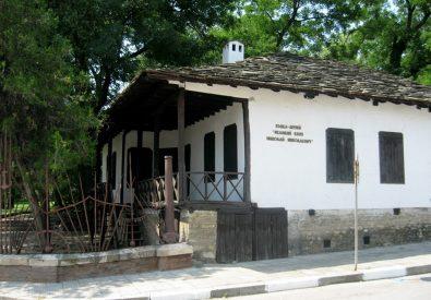 "House-museum ""Great Prince Nikolay Nikol..."