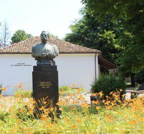 "House museum ""Tsar Alexander II Liberato..."