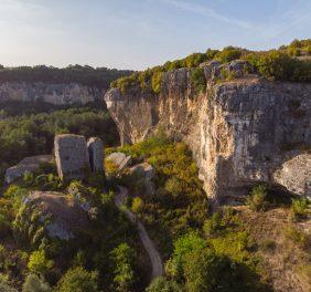 """Chernelka"" Nature  Reserve"